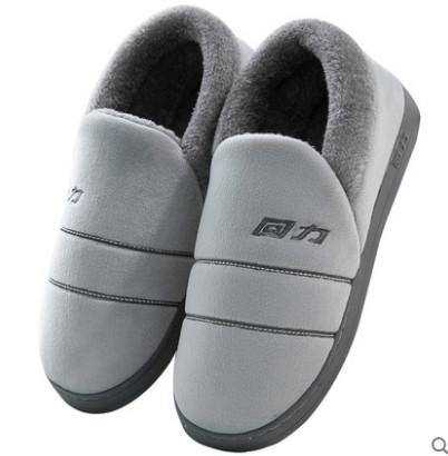 回力室内情侣棉拖鞋 冬家用厚底保暖月子鞋女 防滑家居包跟棉鞋男