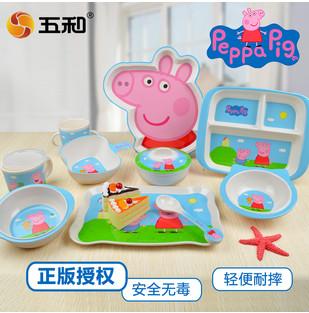 【五和】儿童餐具小猪佩奇碗勺套装