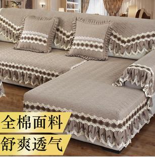 【4.9分好评】 欧式四季通用布艺沙发垫沙发罩全盖