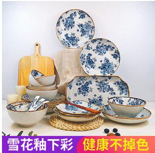 【康百佳旗】景德镇新骨瓷大号汤碗盘子2个