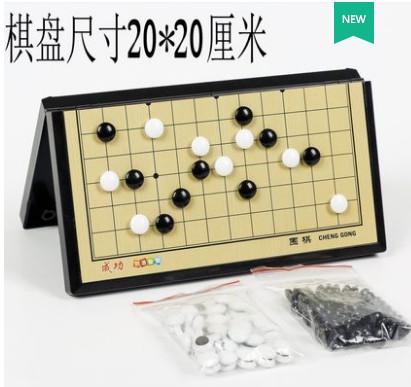 折叠磁性围棋