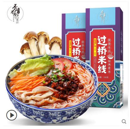 【秀才爷】天猫菌汤牛肉过桥米线2盒