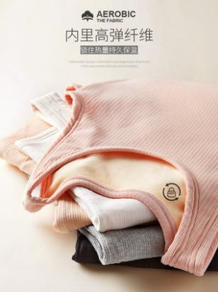 【美雅挺】双层加绒坑条紧身背心打底衫