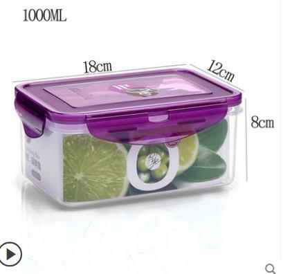 【买二送一】冰箱收纳保鲜盒1000ML