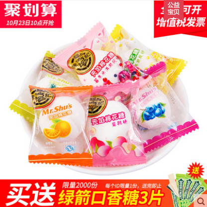徐福记多口味夹心棉花糖200g