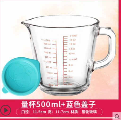【4.9分好评】土耳其进口牛奶杯玻璃杯带刻度量杯