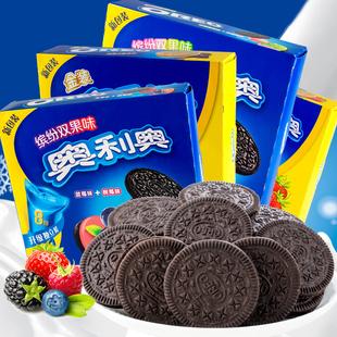 【奥利奥】夹心饼干礼盒8袋388g