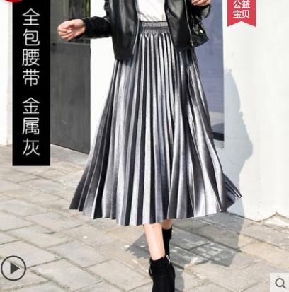 【女神爆款】秋冬厚款高腰金丝绒半身裙