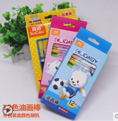 【真彩】儿童无毒蜡笔棒12色