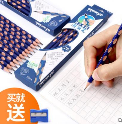 【众叶】儿童矫正握姿洞洞铅笔12支+卷笔刀