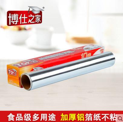 10米超大券-加厚锯齿烧烤铝箔纸