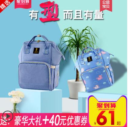 【新安代】经典多用妈咪包