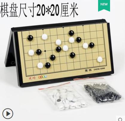 【Mr.songsong】折叠磁性围棋