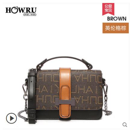 【优哈】新款时尚链条斜挎手提女包
