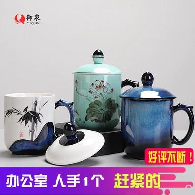 【御泉】中国风!手绘办公陶瓷茶杯 容量 540ML 原价79元 ,券后价
