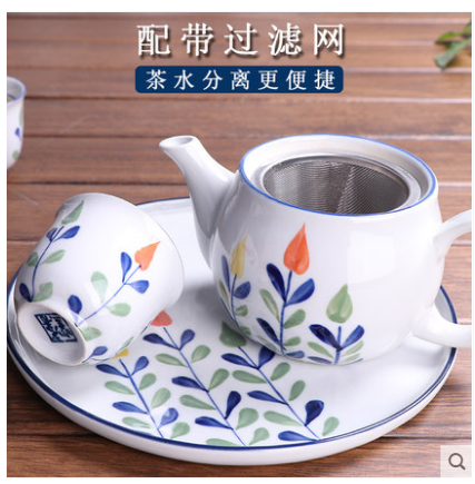 茶具日式家用陶瓷茶具过滤单壶花草小茶壶