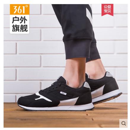 【361官方旗舰店】男鞋运动鞋正品阿甘跑步鞋