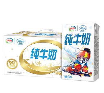 伊利 无菌砖纯牛奶 250ml*24盒,