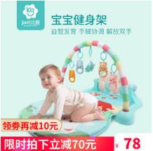知识花园早教益智婴儿玩具