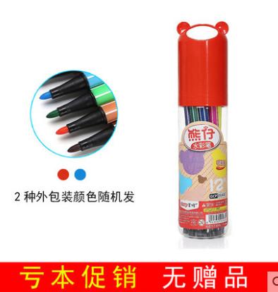 【掌握】儿童印章水彩笔套装12色