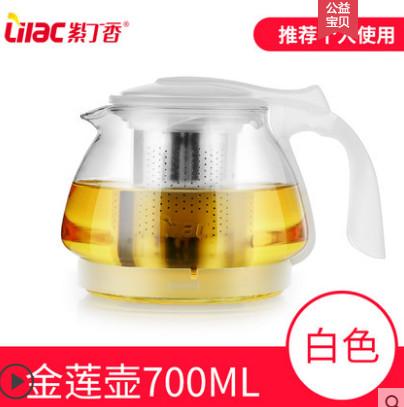 紫丁香耐热高温冷水壶玻璃果汁壶