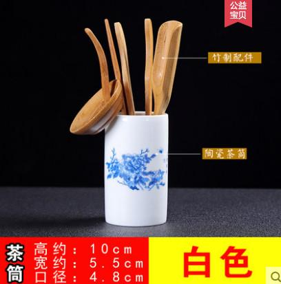 茶夹套装茶具配件收纳筒