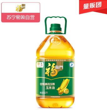 福临门非转基因压榨玉米油4.5L,