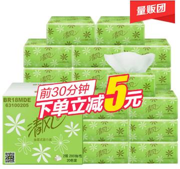 清风淡绿花2层200抽*20包抽纸,