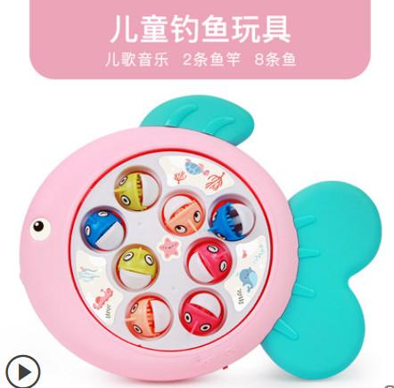 【贝恩施】儿童电动旋转钓鱼玩具