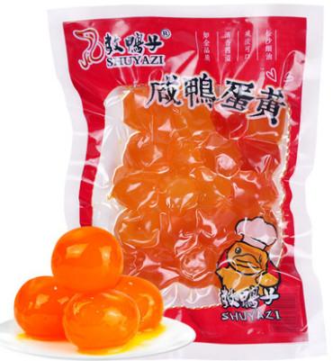 20粒高邮红心新鲜生咸蛋黄