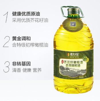 恒大兴安清香芥花籽橄榄油4L,