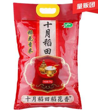 十月稻田稻花香大米5kg
