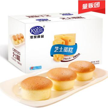 港荣芝士蒸蛋糕,