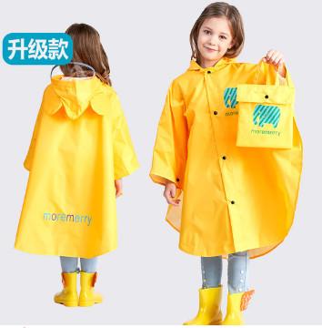 儿童雨衣雨披斗篷,