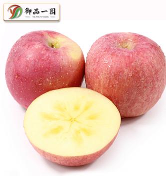 山西运城红富士丑苹果10斤