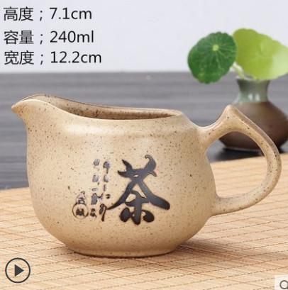 功夫茶具分茶器陶瓷公道杯