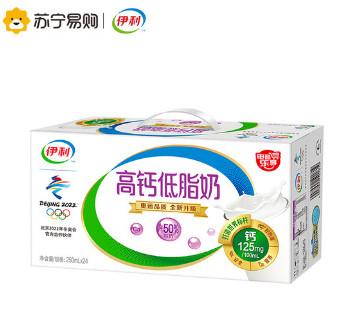 伊利高钙低脂纯牛奶250ml*24,