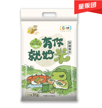 旅行青蛙软糯香米,