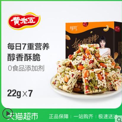 天猫超市1分钱+包邮商品 3月25日 星期一