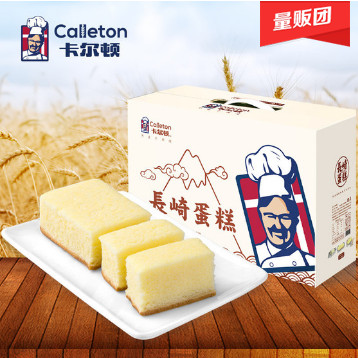 卡尔顿日式长崎蛋糕盒装800g,