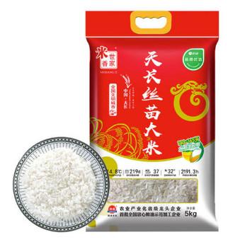 淘乡甜安徽天长大米10斤