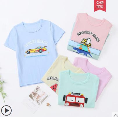 【鲁东旗舰店】男女童A类纯棉短袖T恤3件