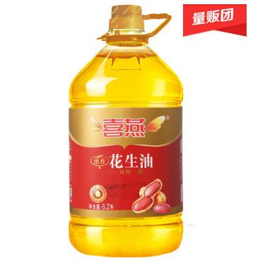 喜燕浓香花生油6.2升,