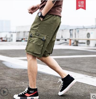 余文乐同款潮牌多口袋真工装五分短裤
