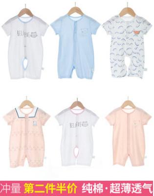 A类100%纯棉新生婴儿连体内衣