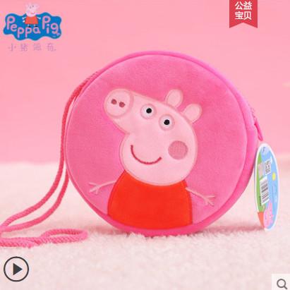 小猪佩奇公仔毛绒玩具斜挎包