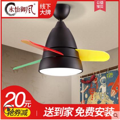 站长同款!永怡御风吊扇灯现代简约电扇灯
