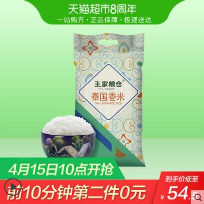 【15日10点】天猫超市8周年店庆  粮油洗护美妆等大量好价
