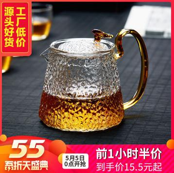 玻璃茶壶单壶功夫泡茶壶家用,