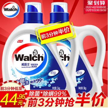 Walch/威露士有氧洗深层洁净,